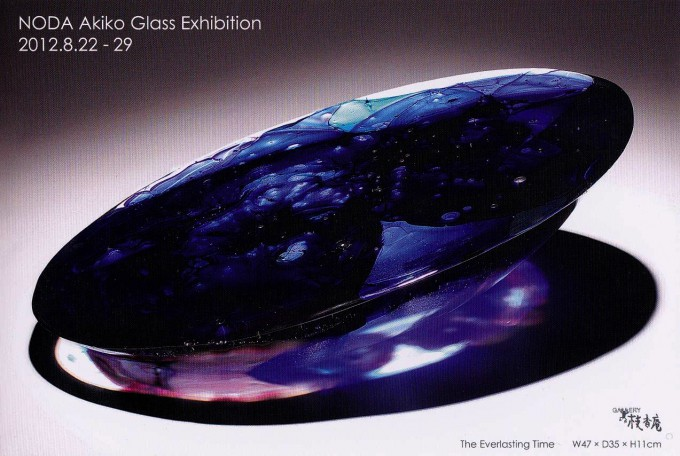 exhibition-2012-ginza