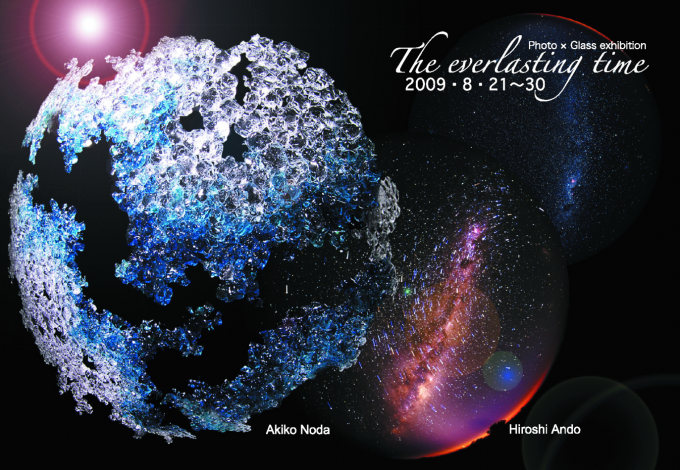 exhibiton-2009
